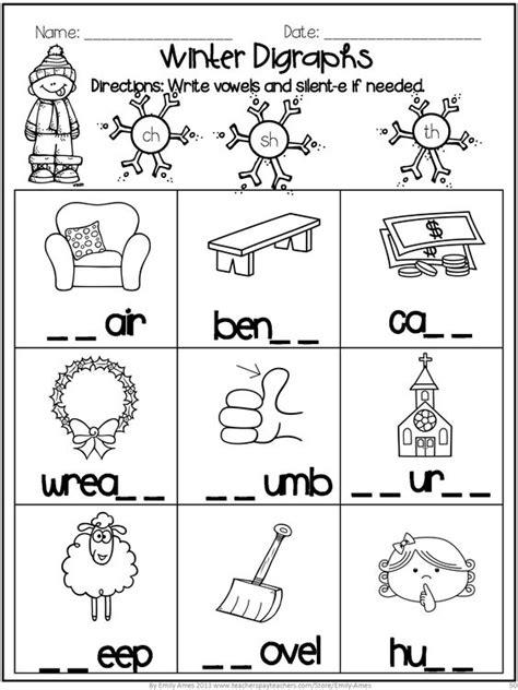 5 Letter Words No Vowels 5 letter word no vowels