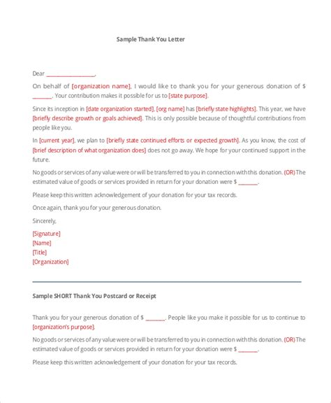 thank you letter template for donation sle thank you letter for donation 8 exles in word