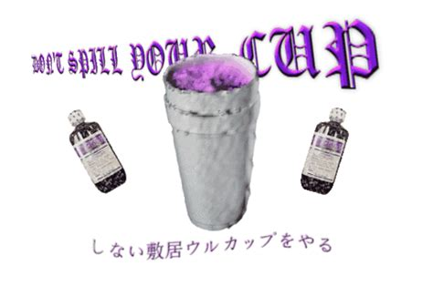 Purple Drank Meme - image 515211 purple drank know your meme