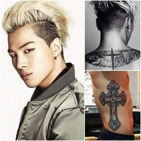 vote   pop star    tattoos soompi