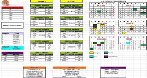calendario 2016 oficina oficina de deportes 187 calendario cadu 2016 2017