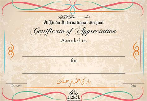 welcome certificate templates army certificate of appreciation template