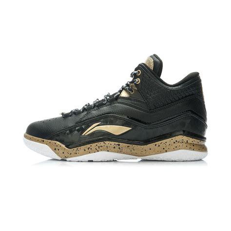 Lining Wade All City 2 0 Original wade basketball shoes 2015 li ning wade all city 3
