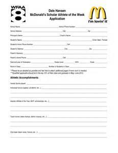 mcdonalds job application jvwithmenow com