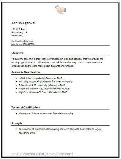 resume format for freshers 2014 free resume format for bba freshers sle definekryptonite x fc2