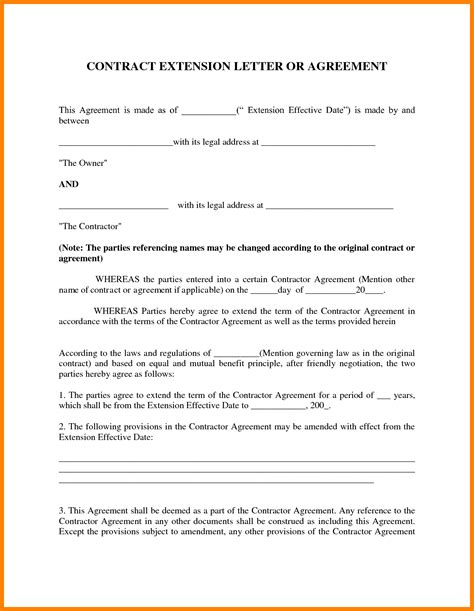 Agreement Letter Between Two For Payment 5 Agreement Between Two Target Cashier