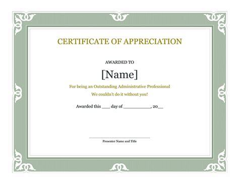 teacher certificate of appreciation template new