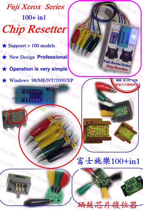 resetter xerox chip fuji xerox drum chip resetter 3535 4350 7750 bluera