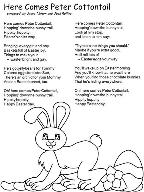 printable lyrics here comes peter cottontail 1414 best children s songs and poems images on pinterest