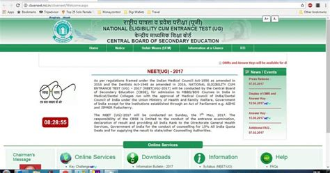 adsense gst india neet result 2017 declared check your cbse neet 2017