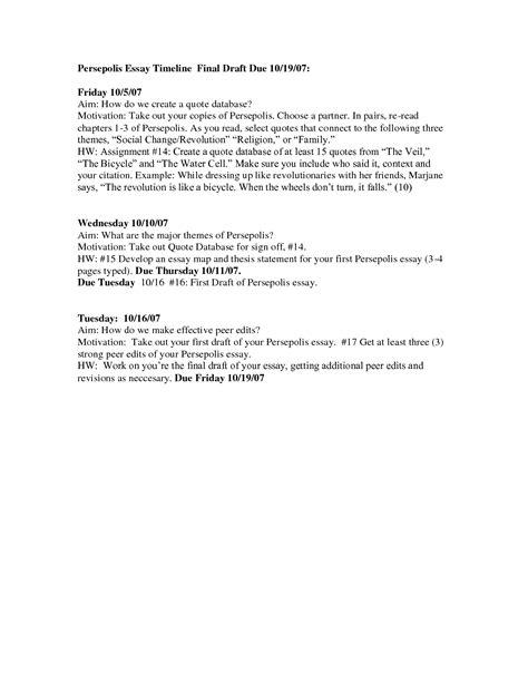 Persepolis Essay by Essay About Persepolis By Marjane Satrapi Facebookthesis Web Fc2