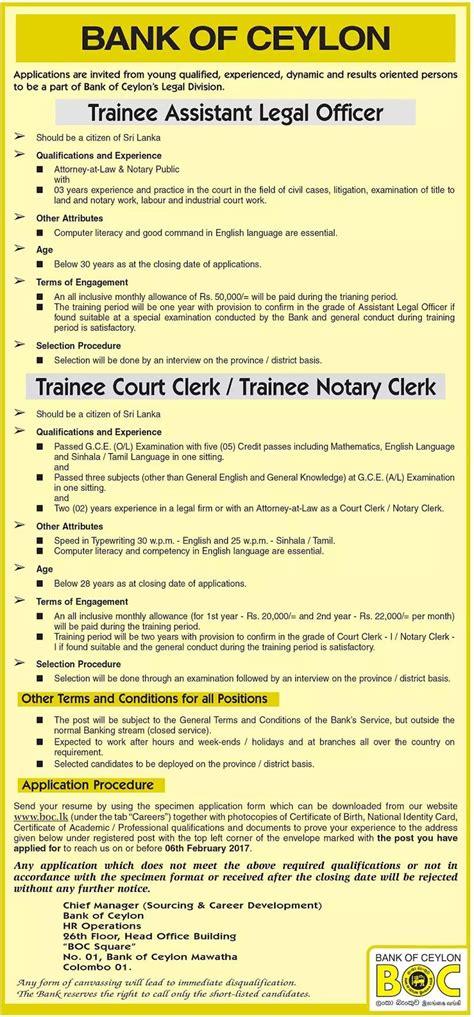 bank trainee boc trainee vacancies government government gazette