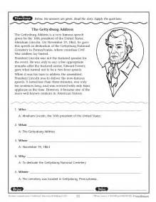 short story questions worksheets reading comprehension