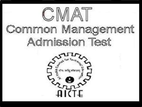 Cmat For Mba Syllabus by Cmat 2013 Entrance Syllabus And Marks Details