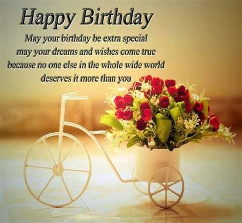 Happy Birthday Quotes And Images Happy Birthday Wishes And Quotes Birthday Wishes Quotes
