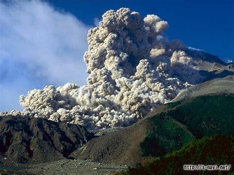 volcanic hazards japan