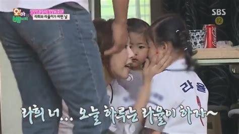 Shoo Secret quot oh my baby quot reveals ra hee and ra yool s secret