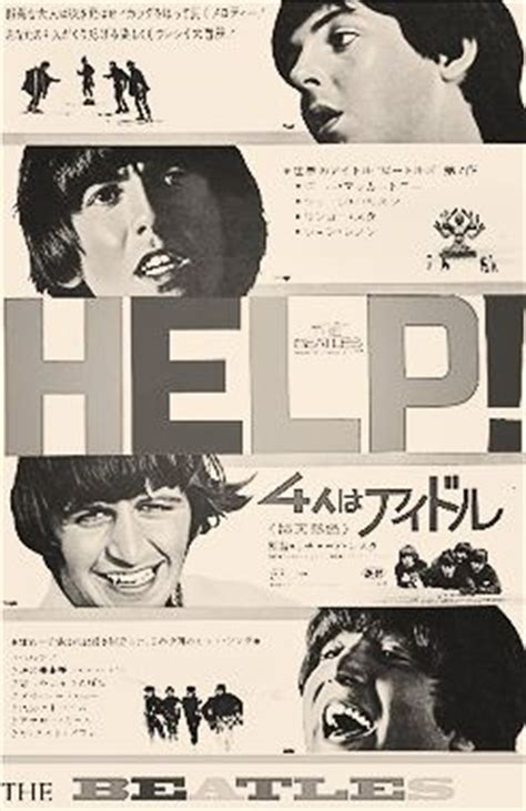 Poster Classic Vintage Help The Beatles 242 best beatle stuff images on the beatles