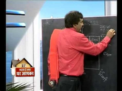 vastu tips for bathroom and toilet vastu class episode no b 7 implication of toilets