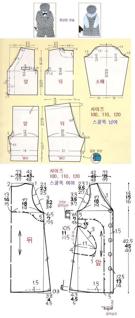 pattern drafting lessons 7086 best sewing pattern drafting images on pinterest