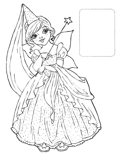 Complex Letters Coloring Pages For Adults Coloring Page Realistic Princess Coloring Pages For Adults Free Coloring Sheets