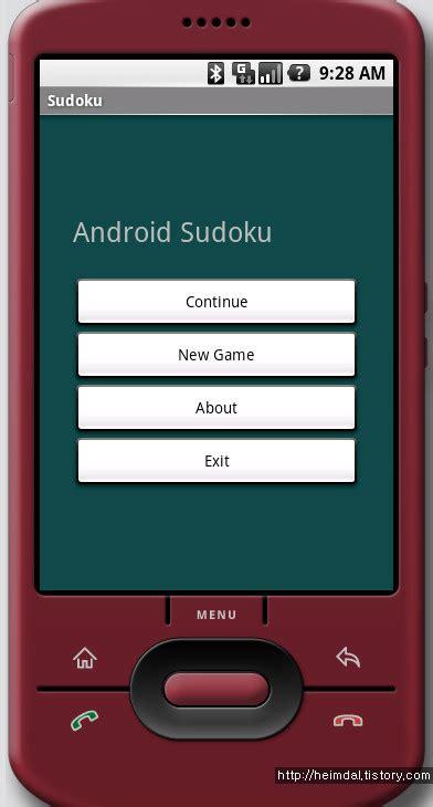 heimdall android heimdall s android sudoku 1 기본적인 메뉴구성