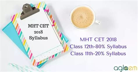 Mh Cet Mba Quora by What Is The Syllabus For The Mht Cet In 2018 Quora