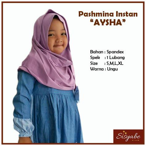 Pasmina Instan Aisha aisha pasmina instan brown update daftar harga terbaru