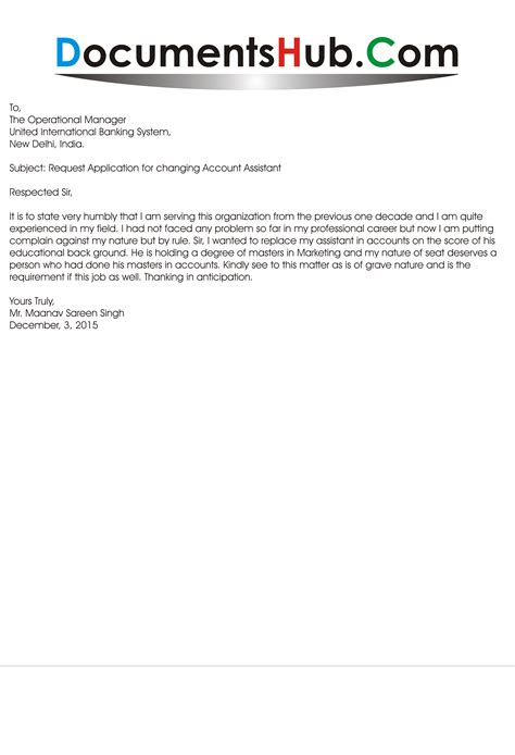 sle letter of request for employee replacement cover