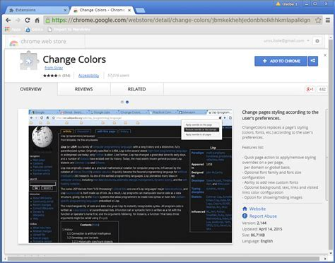 10 ways to change background color & reduce screen