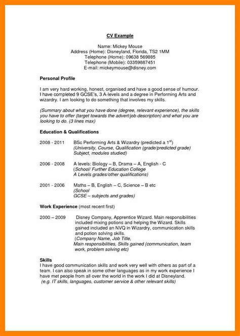 sample career profile for resume best of personal statement examples