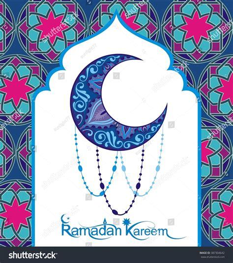 ramadan kareem greeting card template greeting card template ramadan kareem stock vector