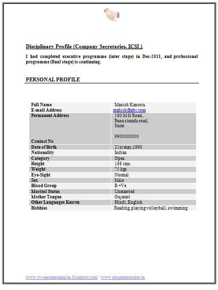 best resume format for bba student bba resume sle 2 career