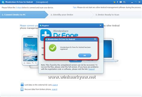 wondershare dr fone full version download wondershare dr fone for android 5 7 0 9 full version က