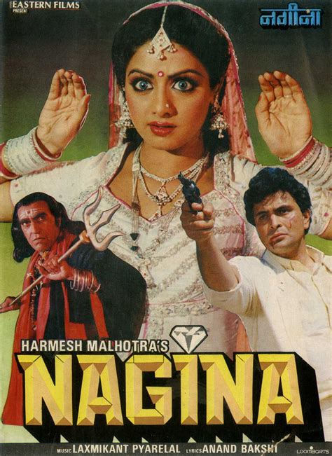film india nagina 10 interesting facts about the life of bollywood queen