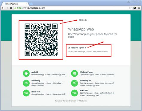 whats app web how to use whatsapp on linux using quot whatsapp web quot client