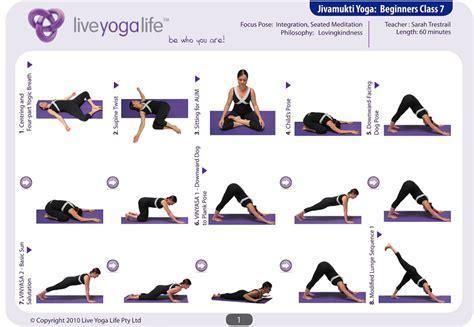 Yoga Class Tutorial | hatha yoga for beginners