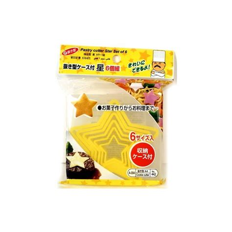 Japanese Ham Cheese Food Bento Cutter Panda Buterfly Flower japanese bento pastry ham cheese cookie cutter set of 6 for d