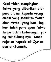 Pedoman Kepada Al Quran Dan As Sunnah pedoman pedoman bermazhab dalam islam