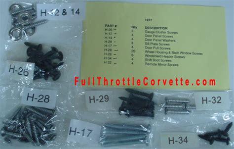 77 Corvette Interior Kits 77 corvette interior kit
