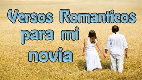 imagenes para enamorar y dedicar versos romanticos para mi novia cortos para dedicar youtube