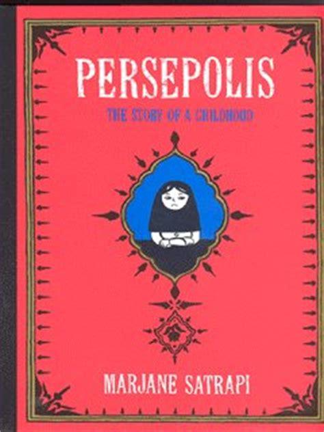 persepolis the story of 0224064401 persepolis by satrapi marjane 9780224064408 brownsbfs