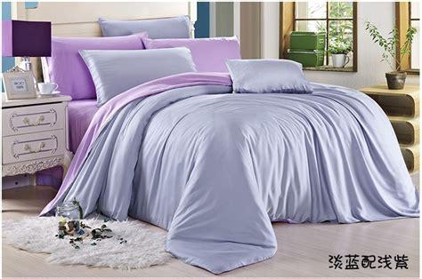 Aliexpress Com Buy Solid Light Blue Purple Bedding Set