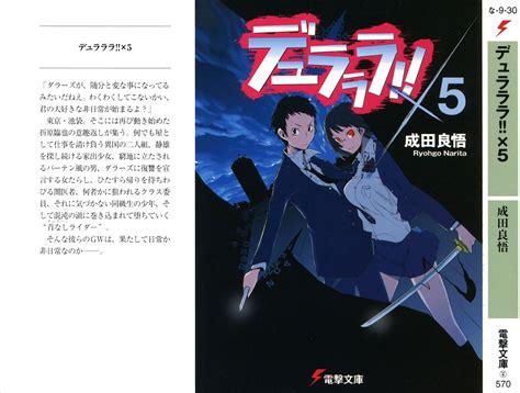 durarara vol 8 light novel durarara novel books durarara light novel