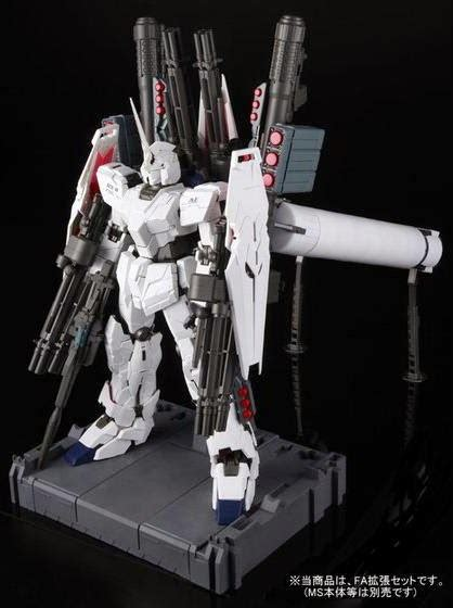 Fpm Pg 160 Unicorn Hyper Beam Javelin Not Bandai gundam p bandai pg 1 60 unicorn gundam armor