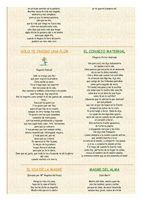 poema dedicado al dia del cesino poemas dedicados a las madres