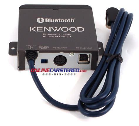 kenwood kca bt300 bluetooth adapter for kenwood receivers