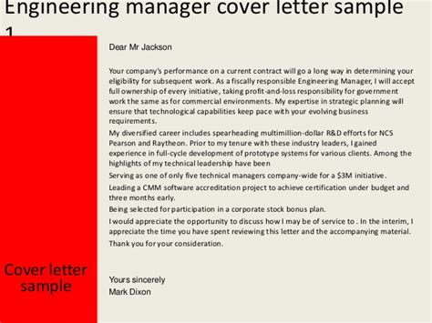 cover letter engineering manager engineering manager cover letter