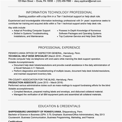 what goes in the summary part of a resume beautiful what to put in