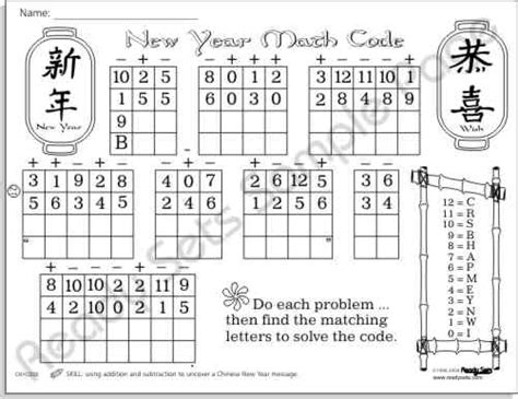 new year 2016 crossword puzzle worksheets 11 best images of math worksheets new